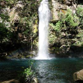 Parque Nacional Rincón de la Vieja – Área de Conservación Guanacaste